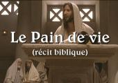 Discours sur le Pain de vie à la synagogue de Capharnaüm