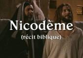 L'entretien avec Nicodème